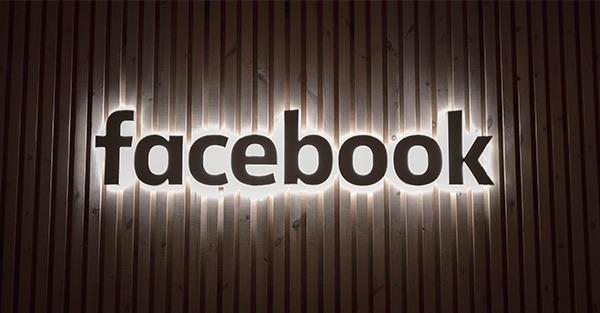 Comment définir les objectifs de ma campagne Facebook ?